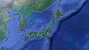 japonês pedido de casamento